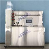DYR055Ⅱ数字型液液套管换热器实验装置工程热力学