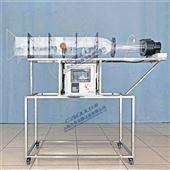 DYR231Ⅱ强迫对流单管管外放热系数测定装置 热力学