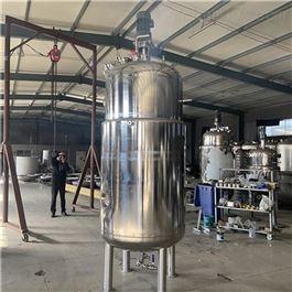 二手厌氧不锈钢发酵罐