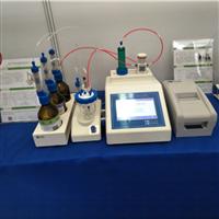 卡尔费休水分测定仪药厂使用