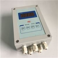 温度远传 监测仪