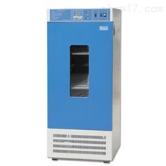 LRH-70F生化培养箱(无氟制冷)