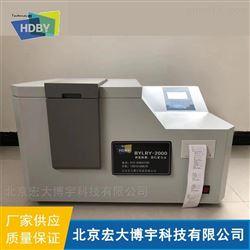 BYLRY-2000微机全自动量热仪煤炭化验大卡仪器
