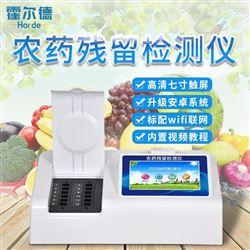 HED-NC08食品农药残留检测仪 大量现货