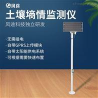 FT-TS100土壤墒情信息监测系统