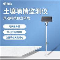 FT-TS100土壤墒情定位监测系统