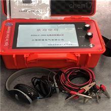 电缆故障测试仪ST-2000型