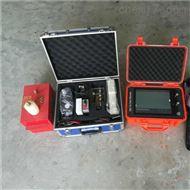 HTDHC电缆故障测试仪
