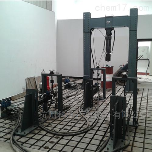 构件疲劳试验机