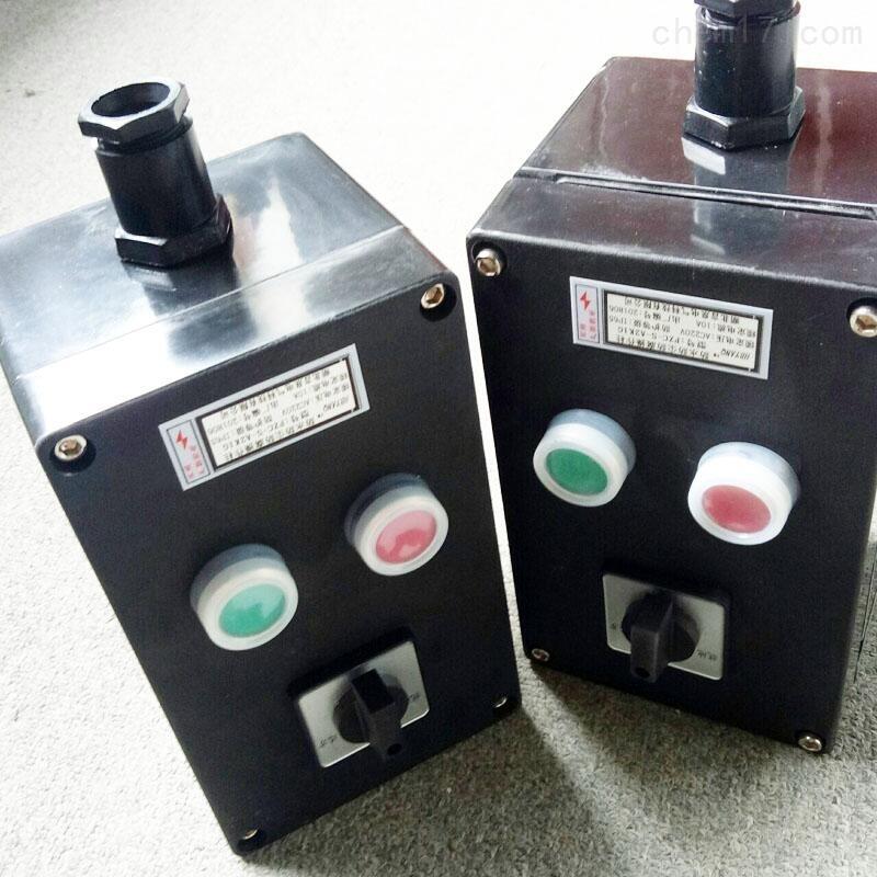 山东FZC-A2K1事故排风机防爆操作盒