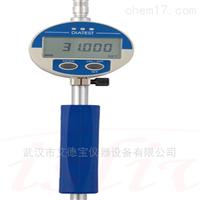 DIATEST90度内锥孔端面直径测量系统