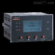 安科瑞AIM-T500L矿山配电系统绝缘监测