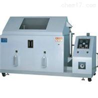 山东省威海市KD-120型盐雾试验箱销售