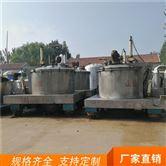 厂家生产工业离心脱水机小型高速离心机