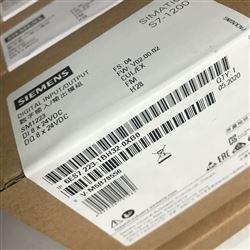 6ES7223-1BH32-0XB0平顶山西门子S7-1200PLC模块代理商