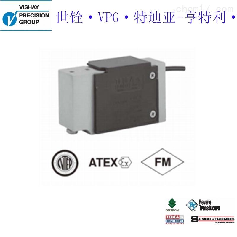 美国原装特迪亚合金钢计数称传感器1015-3kg