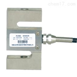 太仓建机锐马传感器S型RM-S5-100KG