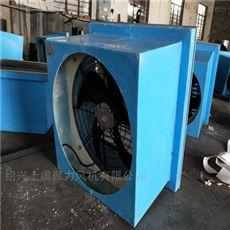 8060风量FDFBZ-I-5.6玻璃钢方形壁式轴流风机