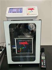 非接触超声波样品处理系统