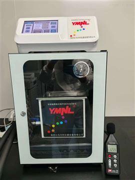 Ymnl-96F非接觸超聲波樣品處理系統