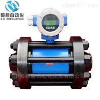 LCD系列高压型电磁流量计