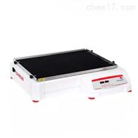 SHHD4525DG45kg数显控制圆周式摇床