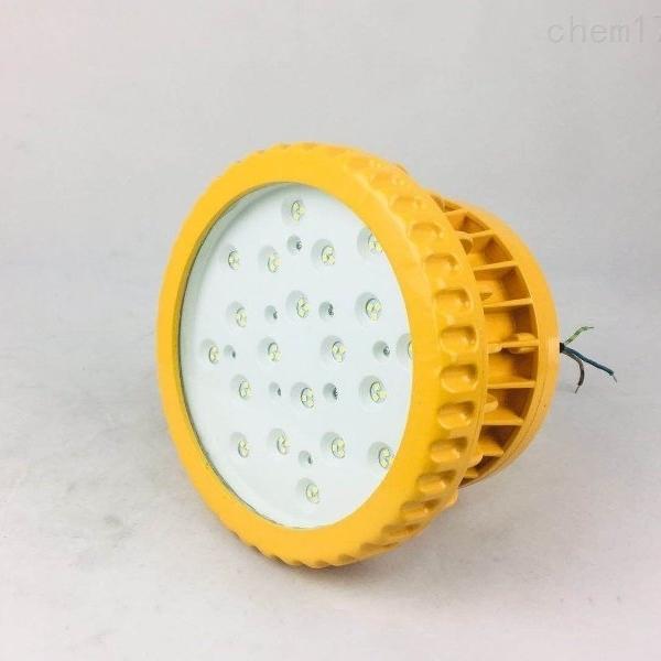 浙江省海洋王LND102-I LED免维护防爆灯