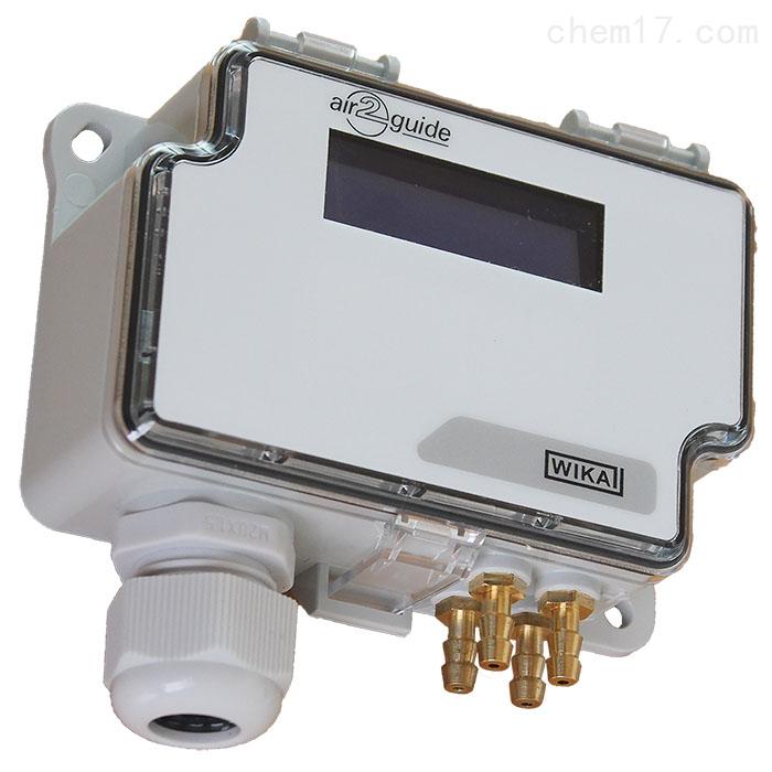 WIKA威卡双差压变送器适用于通风与空调价格