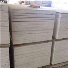 2平方/張廠家現貨供應防火隔熱板阻燃板
