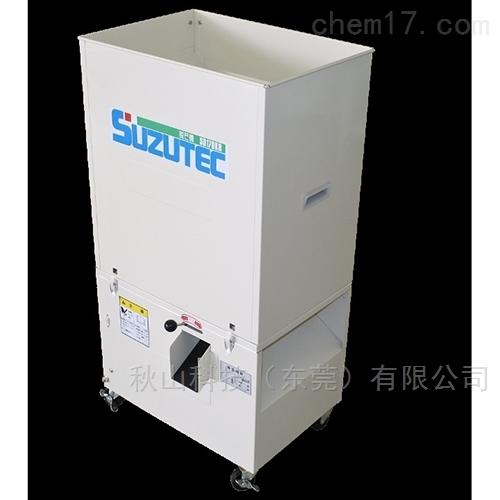 日本suzutec实验用稻种脱芒机SD170KB
