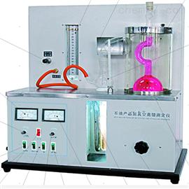 SD-0165减压蒸馏馏程测定仪