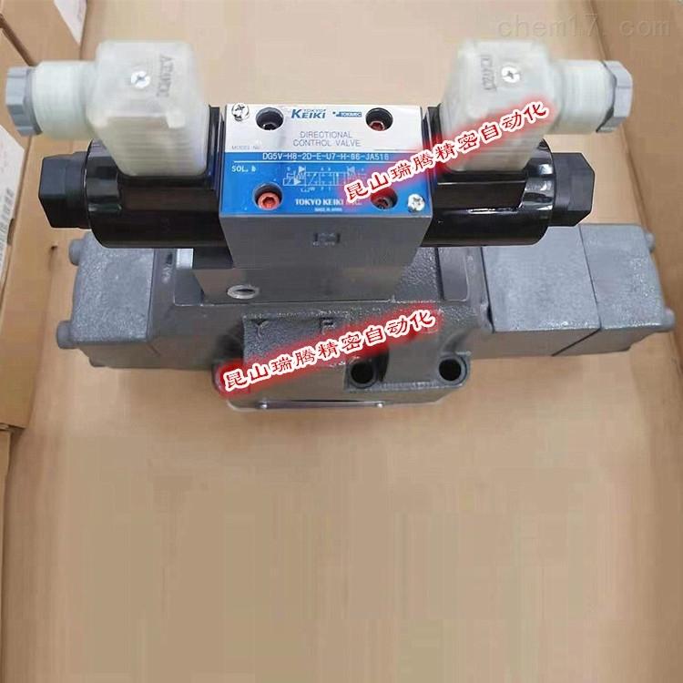 东京计器电磁阀DG5V-H8-2D-E-U7-H-86-JA518