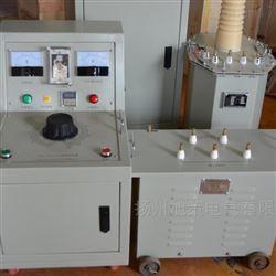 便携式感应耐压试验装置
