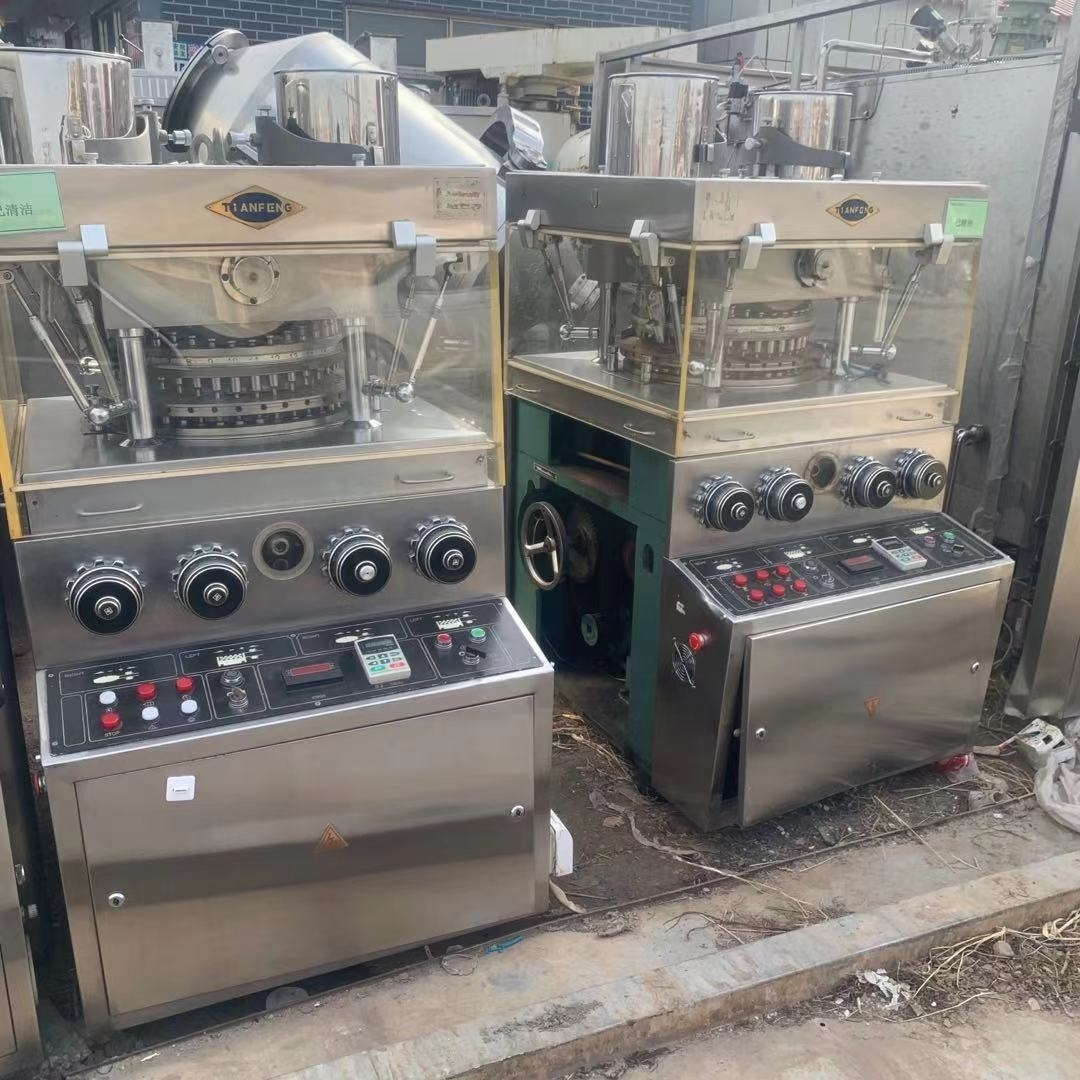 二手上海天峰37冲旋转式压片机
