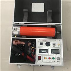 全自动高频直流高压发生器