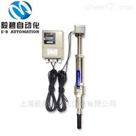 LCD系列插入式电磁流量计