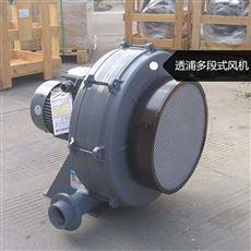 HTB125-503透浦多段式风机