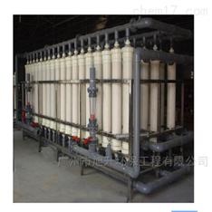 攀枝花超濾系統設備廠家