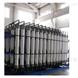 自貢超濾凈水設備報價
