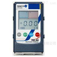 日本simcoion静电测量仪FMX-004