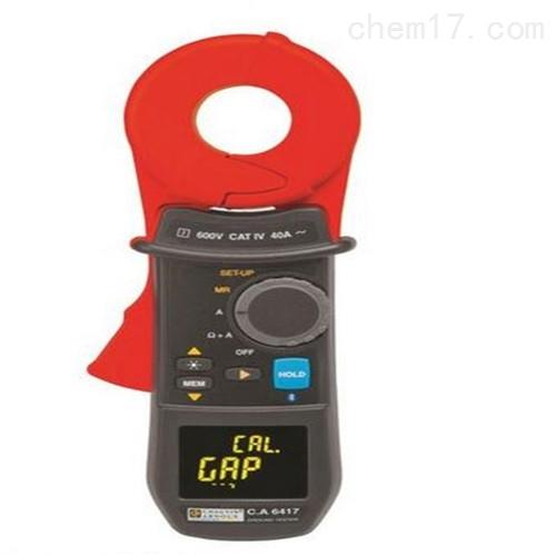 ETCR2100A+钳形接地电阻测试