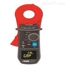 ETCR2000环路电阻测试仪