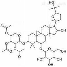 黄芪皂苷Ⅰ
