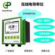 在线电导率分析仪PM8202C
