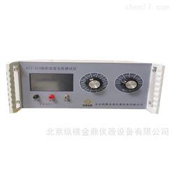 体积表面电阻率测试仪器