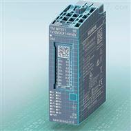称重模块WP351-7MH4138-6BA00-0CU0