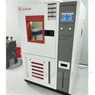 XF/GDWJS-高低温交变湿热试验箱