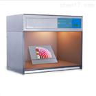 HP-YDX 01荧光灯灯箱