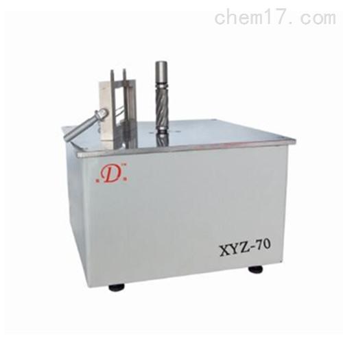 XYZ-70哑铃制样机