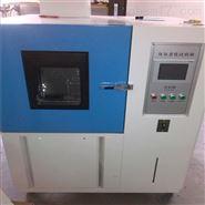 臭氧老化测试仪*